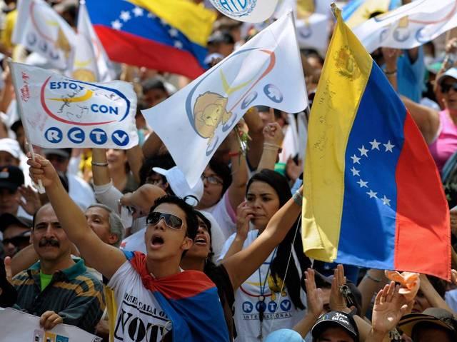 La soberanía: excusa para no proteger derechos humanos