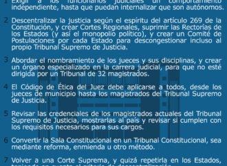 Tareas futuras para tener una administración de justicia adecuada en Venezuela