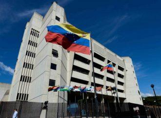 Sala Penal ordena apertura de averiguación disciplinaria a jueces y Fiscales