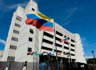 Inadmisible Casación intentada por el Homicida de Adriana Urquiola