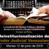 El Poder Judicial venezolano y su necesaria reinstitucionalización