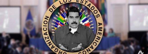 El verdadero golpe de Estado en Venezuela se ha gestado progresivamente desde el propio Gobierno