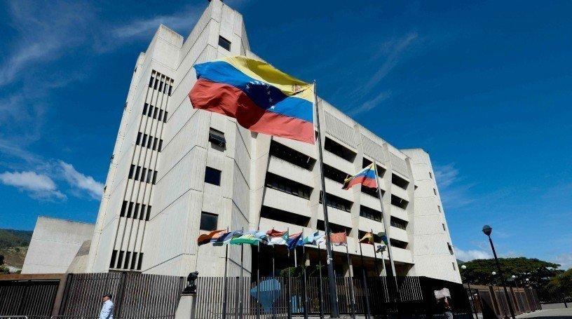 Ratificación del principio constitucional de no extradición de los nacionales