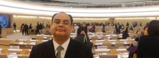 Presentación de Alí Daniels en el Consejo de Derechos Humanos de la ONU