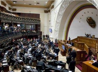 Código de Ética del Juez venezolano y Jueza venezolana