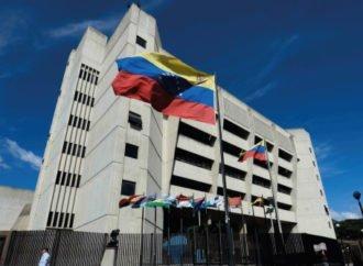 Ratificación de la nulidad de la Junta Administradora Ad-hoc del BCV designada por la AN