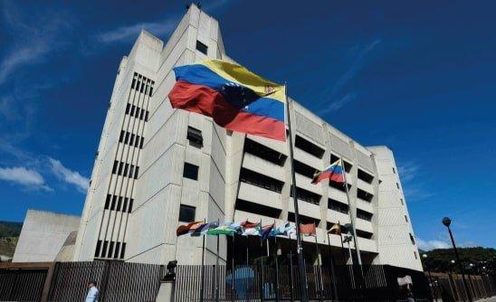 Nulidad absoluta por inconstitucionalidad del acuerdo de la AN en que nombra Junta Administradora Ad-Hoc de la CVG